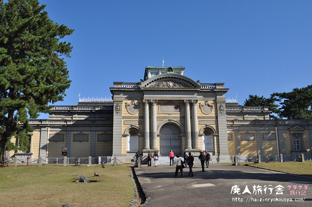 秋の奈良旅行。第69回正倉院展を見に奈良国立博物館へ。(奈良)
