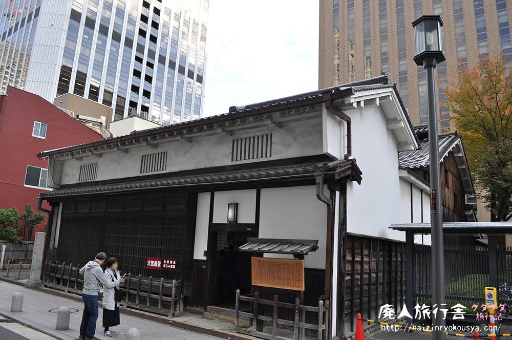 幕末蘭学者集団の根城「適塾」の階段はチョー急ッ!(大阪)