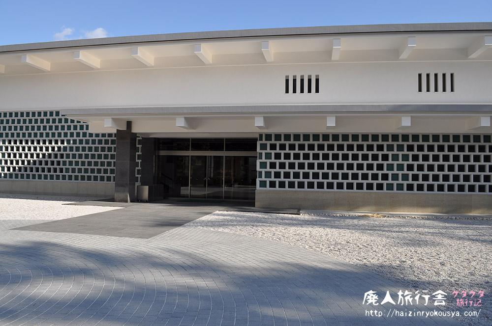 一流高級ホテルの様な豪華美術館。「大和文華館」(奈良)