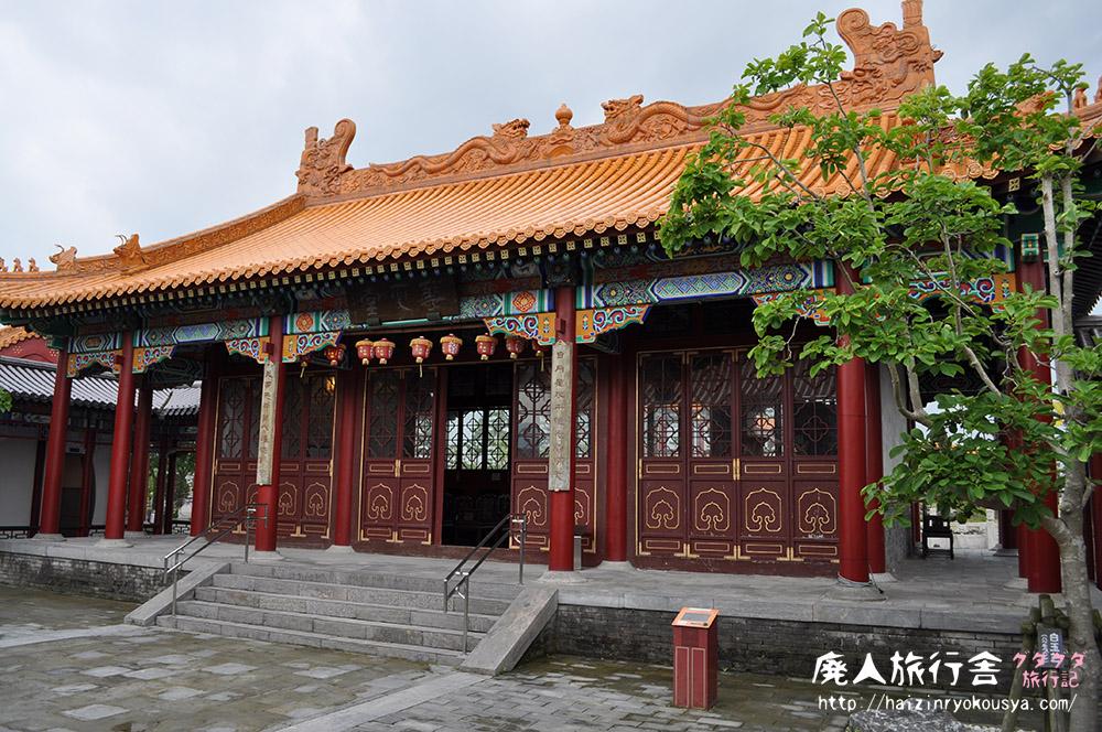 中国庭園燕趙園は石のパンダの楽園だ!(鳥取)