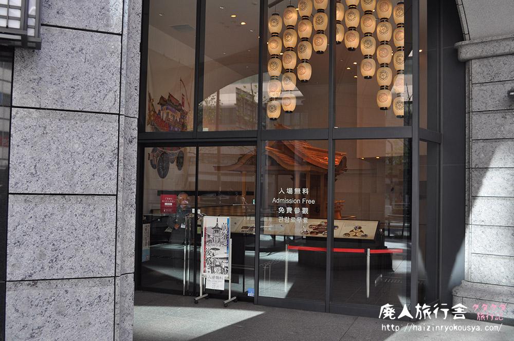 復活の大船鉾!京都市無形文化遺産展示室でデジタルお囃子体験!(京都)