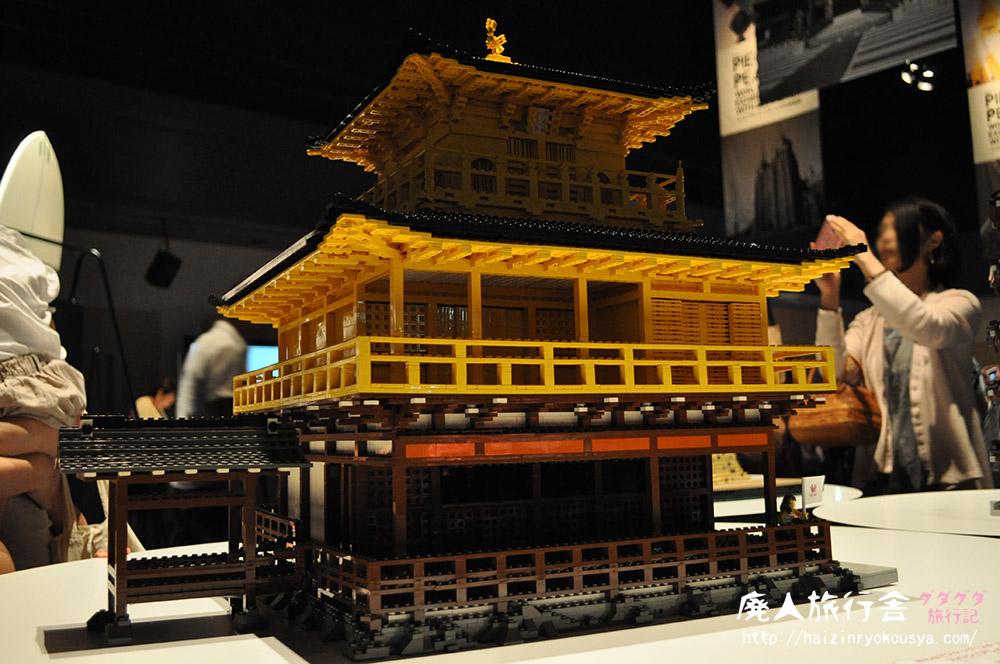 レゴで作った世界遺産の展覧会。前編(大阪)