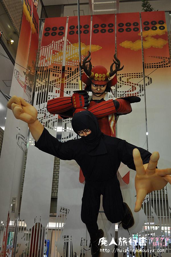 空飛ぶ巨大真田幸村人形!「天王寺真田幸村博」第三回(大阪)