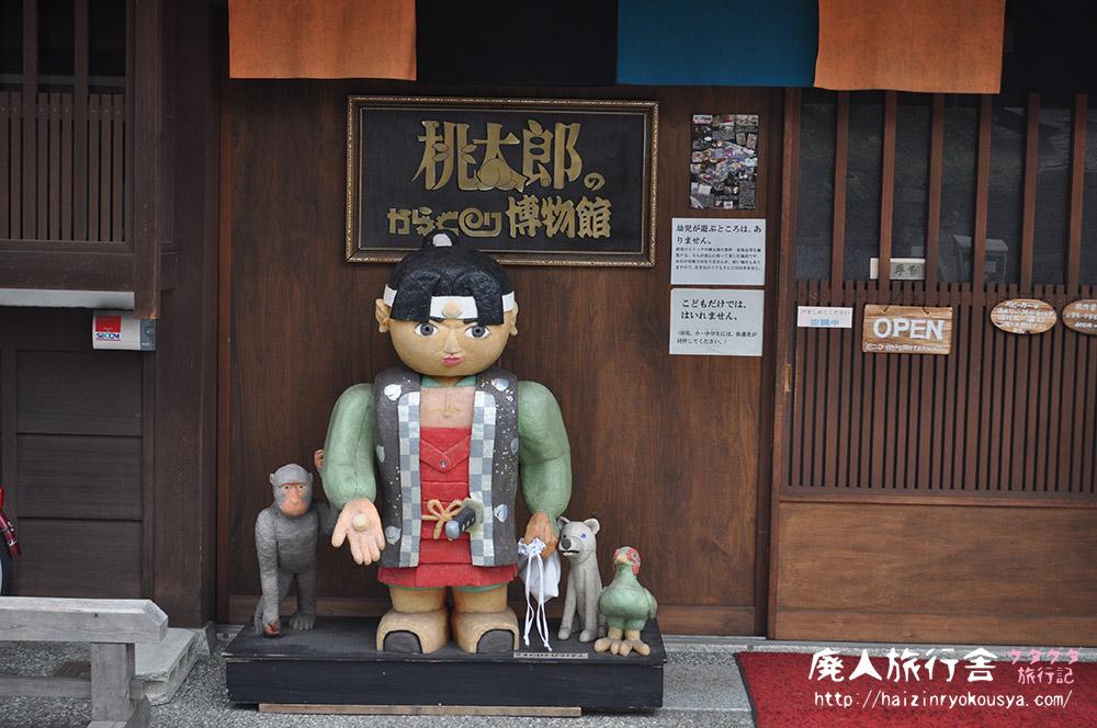 ドリフ世代が狂喜乱舞するアノ体験ものが!「桃太郎からくり博物館」(岡山)
