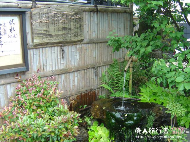 伏見名水めぐりスタンプラリー後編(京都)