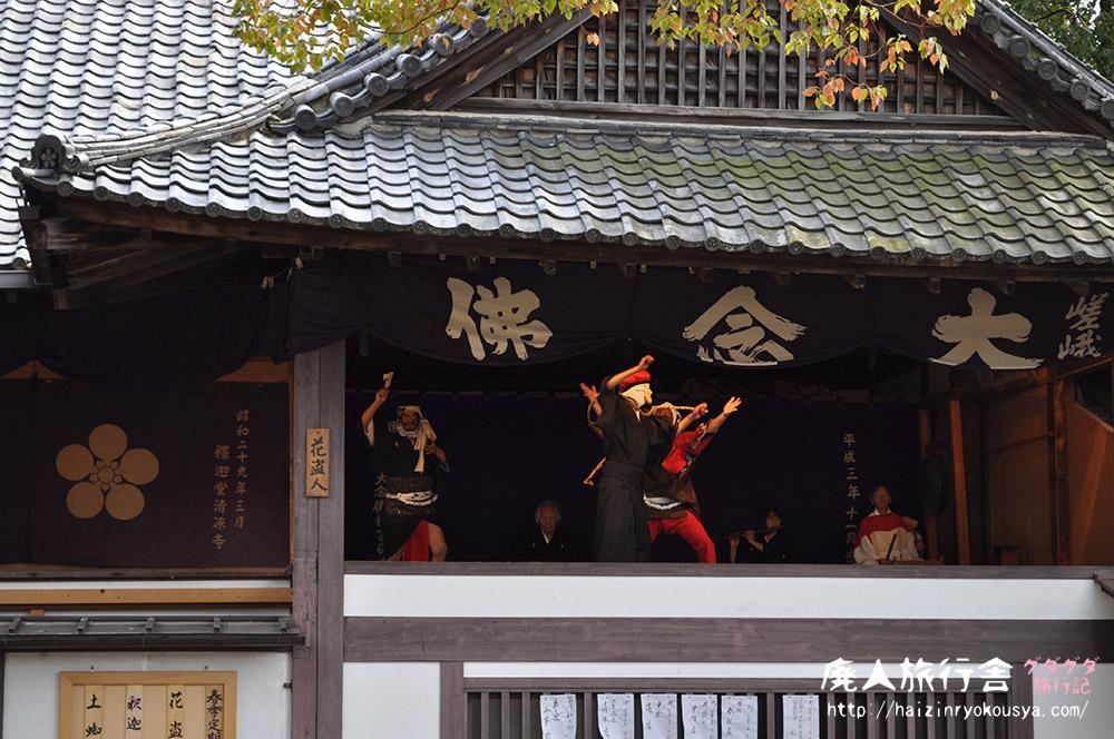 秋の清凉寺を満喫!嵯峨大念佛狂言と霊宝館特別拝観。(京都)