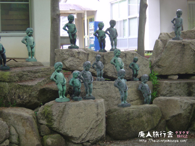 姫路「太陽公園」で世界一周旅行!偽物観光名所がいっぱいだぜ。(兵庫)